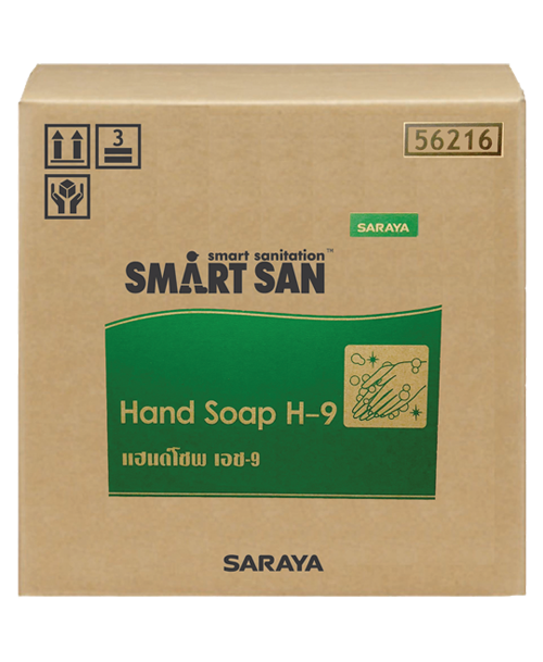 Hand Soap H-9